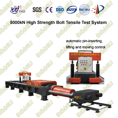 HSBT-5000kN High Strength Bolts Horizontal Tensile Test System