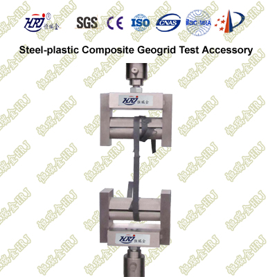 Steel-plastic Composite Geogrid Test Accessory