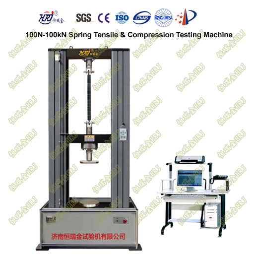 TLW100N-100kN Computer Control Spring Tensile & Compression Testing Machine