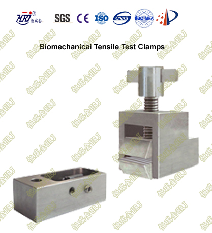 Biomechanics Tensile Test Clamps