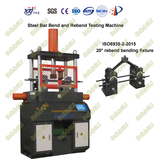 ISO6935-2 Steel Bar Bend and Rebend Testing Machine
