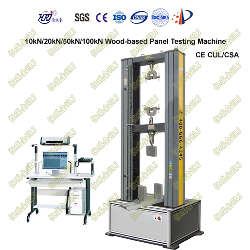 10kN/20kN/50kN/100kN Wood-based Panle Testing Machine