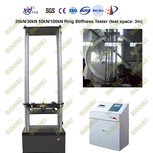 WDS-20R/30R/50/100R 3m Digital Ring Stiffness and Flexibility Testing Machine