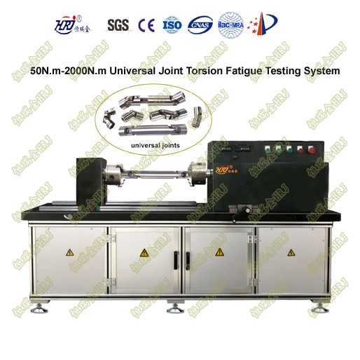 50N.m-2000N.m Universal Joint Torsion Fatigue Testing System