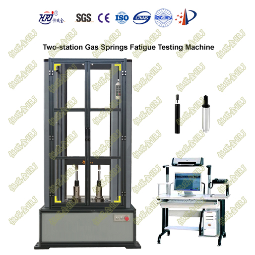 Two-station gas springs fatigue testing machine