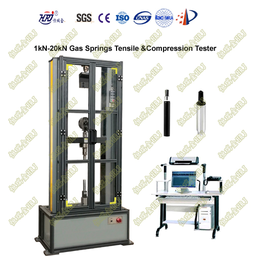 1kN-20kN Gas Springs Tensile and Compression Testing Machine