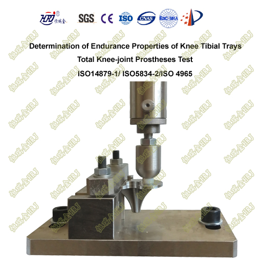 Determination of Endurance Properties of Knee Tibial Trays(ISO14879-1/ISO5834-2/ISO4965)