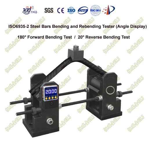 ISO6935-2 Steel Bars Bending and Rebending Tester