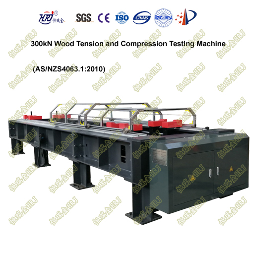 300kN Structural Timber Characterization Testing Machine (AS/NZS4063.1:2010)